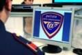 """Sicilia, Allarme virus Cryptolocker: avviso della  Polizia Postale  """"Occhio a false mail"""""""