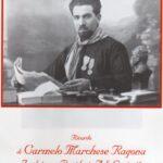 01_carmelo_marchese_ragona