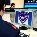 Ricatti sessuali su Internet dopo la separazione, 65enne indagato dalla polizia postale