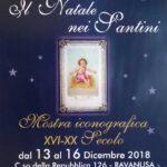 """Ravanusa, si inaugura mostra """"Il Natale nei santini – Mostra iconografica dal XVI al XX secolo"""""""