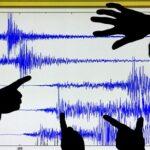 Terremoto nello stretto del 1908: scoperta faglia che provocò sisma